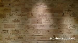 ASC藏酒轩(The Wine Gallery)