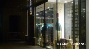 ASC藏酒轩(Wine Gallery)