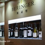美国加州贝灵哲Beringer晚宴品酒记录