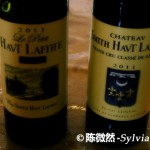 Chateau Smith Haut Lafitte: The legend by the Cathiards 40 年的相守,30年的传奇。