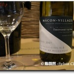 【Burgundy Discovery】Amazed by wines from macônnais 勃艮第专题二:马贡的逆袭(上)