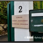 2012 Burgundy Harvest Report【2012勃艮第采收图文报道】