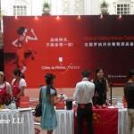 罗讷河谷(Rhone)葡萄酒北京站酒展品酒小记