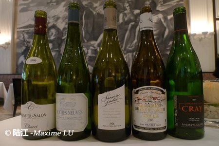 Loire Valley Wines  Old vintage