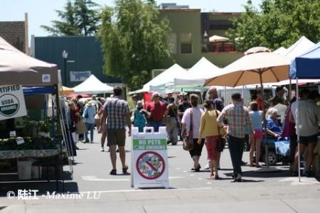 农夫集市(Farmer's Market)