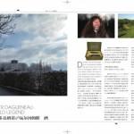 Didier Dagueneau: A Wild Legend 卢瓦尔河谷的传奇
