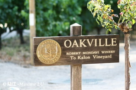 oakville To kalon of Robert mondavi