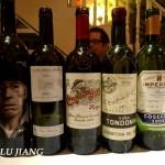 精品西班牙葡萄酒品鉴Spanish Fine Wine Tasting