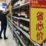 京城实体酒屋考察评比