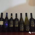 """万欧兰葡萄酒俱乐部系列142活动总结""""怡园酒庄垂直和Rioja老酒初探"""""""
