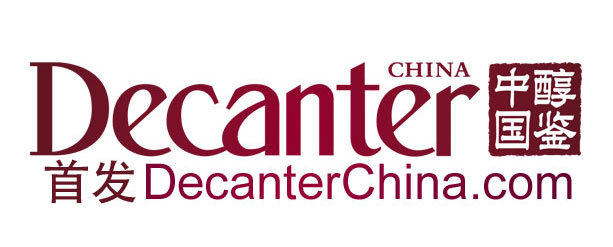 DecanterChina-new-logo-for-WeChat-narrow-ver