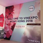 跟陆江逛香港Vinexpo2018(上)