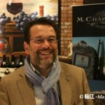 Wine Tasting With Michel Chapoutier –  Michel Chapoutier访华北京媒体品酒会