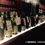 四月京城精品品酒会回顾:葡道加州纳帕葡萄酒品鉴会