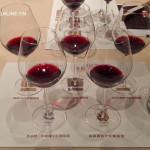 香格里拉高原葡萄酒品鉴会在京举行